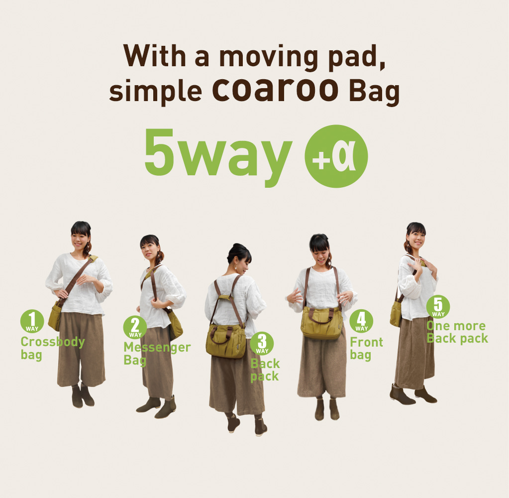 With a moving pad, simple coaroo Bag 5way+